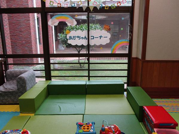 子育て支援室3