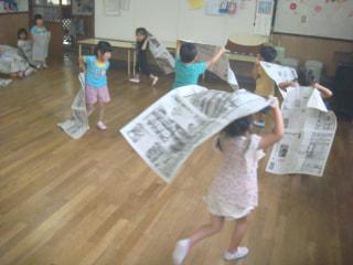 新聞紙っておもしろい😁❣