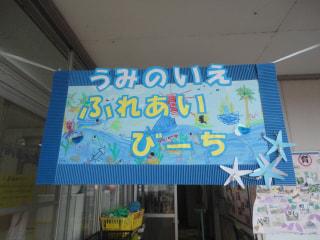 保育参観✨お店屋さんごっこ