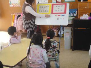 食育教室🍛