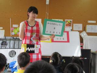 食育教室🍴3色の食品群😆